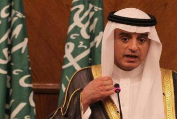 الجبير: على العراق تفكيك الميليشيات الشيعية