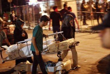 القنصلية في إسطنبول: ثلاثة مواطنين متوفّين إثر التفجيرات الإرهابية في مطار أتاتورك.. ولا مفقودين