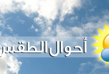 الأرصاد: أجواء شديدة الحرارة على مختلف مناطق المملكة