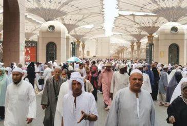 التحذير من تنظيم مجالس وملتقيات رمضانية مخالفة
