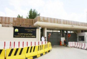 القتل تعزيزا لمتهمين سعوديين من أصحاب الفكر المنحرف