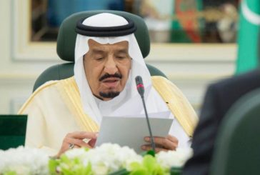 إعفاء العساف من منصبه والجدعان وزيراً للمالية