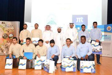 كلية الجبيل الصناعية تحتفل بتخريج الدفعة السابعة من متدربي شركة سابك