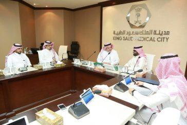 """اتفاقية تعاون بين """"مدينة الملك سعود الطبية"""" وجمعية """"كفيف"""" لعلاج وتأهيل المكفوفين"""