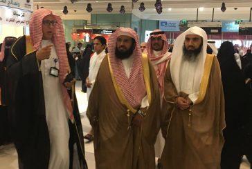 """""""الجهني"""" مع أعضاء الهيئة في الميدان بمكة"""