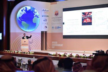 الهيئة الملكية بالجبيل توزع جوائزها البيئية لعام 2015