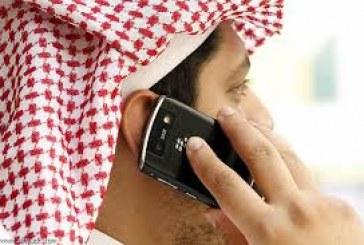 """""""السعودية""""ضمن الأغلى عالميا في مكالمات الهاتف النقال .. في المركز الـ 89"""