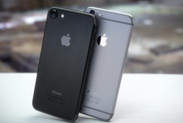 هاتف آيفون 7 باللون الأسود الفضي