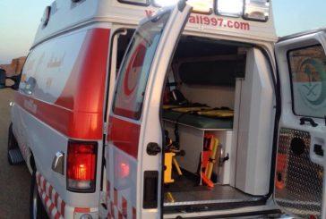 """الهلال الأحمر بالباحة:""""195"""" بلاغاً لحالات مرضية و4 حالات وفاة في عشر أيام"""