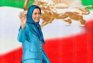 """انطلاق """" مؤتمر المعارضة الإيرانية """"السنوي اليوم بمشاركة أكثر من مائة ألف من أبناء الجاليات الإيرانية"""