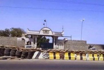عدن: سيارة مفخخة تستهدف معسكر الصولبان
