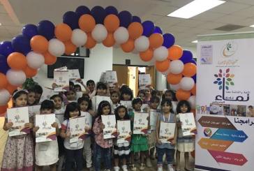 بر الأحساء تطلق نادي نماء الصيفي بمشاركة أكثر من 200 فتاة