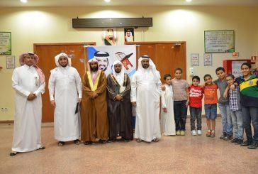 اختتام مسابقة حفظ القرآن الكريم بمستشفى الملك فهد بالباحة
