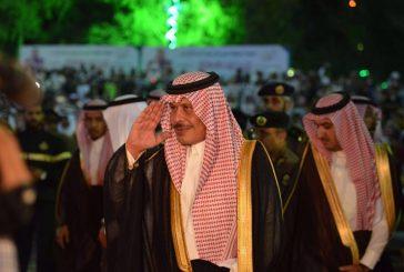 الأمير مشاري بن سعود يطلق فعاليات صيف الباحة 37
