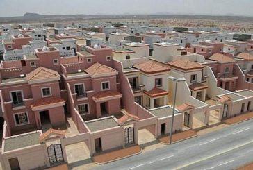 """""""التنمية الاجتماعية"""" ترصد 3 مليارات لتوفير وحدات سكنية لمستفيدي الضمان والأرامل والأيتام"""