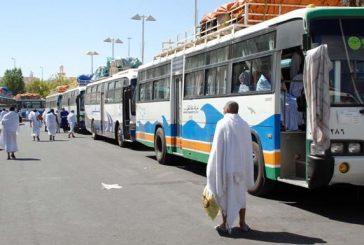 إنشاء منصة لتتبع حركة حافلات شركات نقل الحجاج