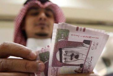 """""""هدف"""" يقدم دعم إضافيا لأجور أبناء السعوديات"""