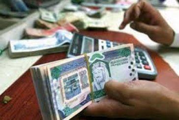 البنوك السعودية: هناك تحسن ملحوظ في توجه المجتمع السعودي نحو الادخار