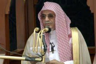 الشيخ بن حميد في خطبة العيد: يا ويل للداعشيين ومن يقف وراءهم