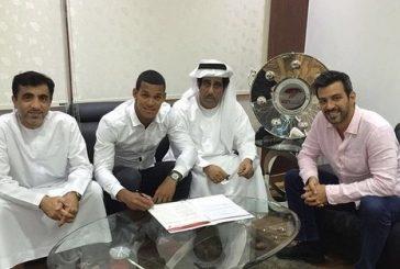 """نادي """"الشارقة""""يعلن شراء المدة المتبقية من عقد مهاجم """"الاتحاد"""" ريفاس"""