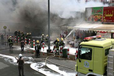 الدفاع المدني بمكة يسيطر على حريق في 5 محلات تجارية