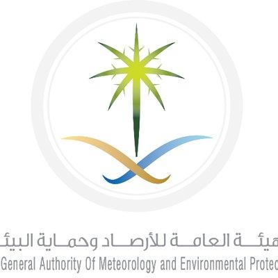 هيئة الأرصاد تطلق برنامج التوعية البيئية لسواحل البحر الأحمر في نسخته الثانية