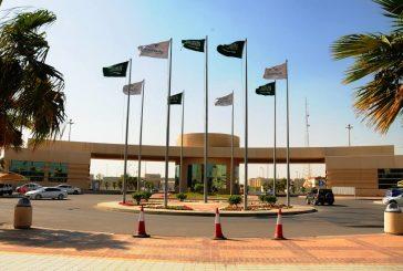 جامعة الدمام تعلن الدفعة الأولى للمتقدمات على برامجها وكلياتها غدا الثلاثاء