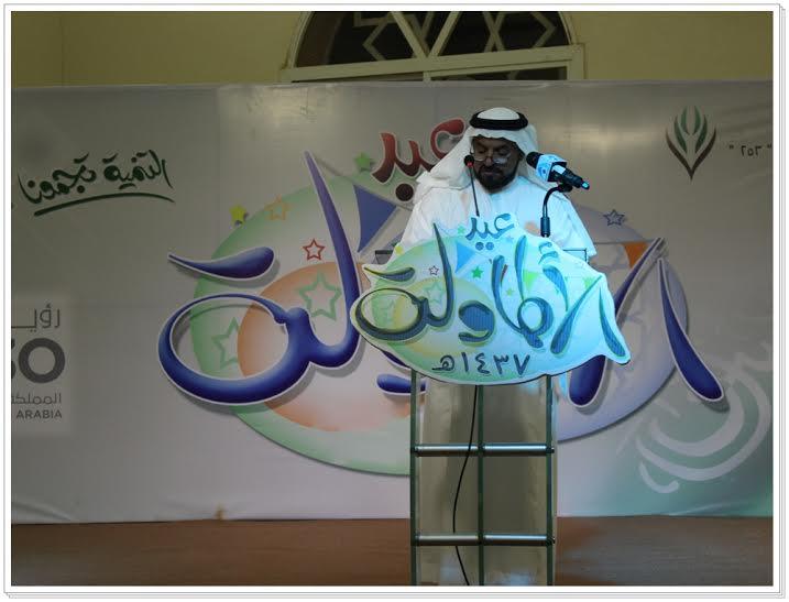 احتفال أهالي الأطاولة في الباحة بعيد الفطر المبارك لعام 1437هـ