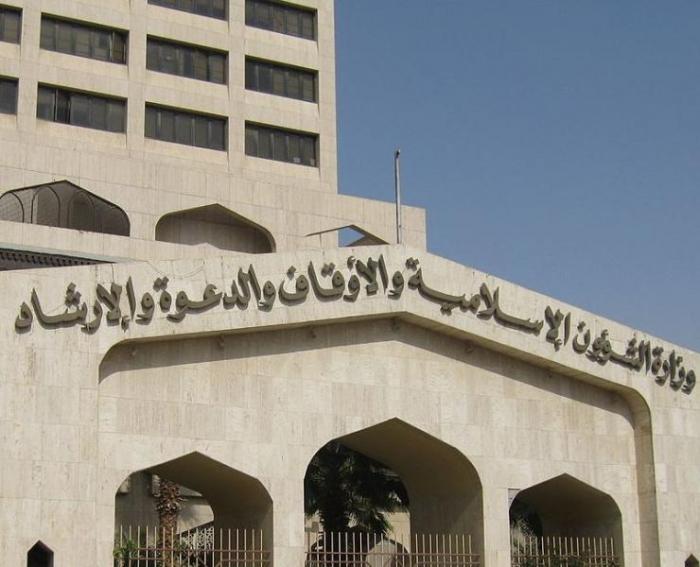 """""""الشؤون الإسلامية"""" تمنع الدعاة من إلقاء الكلمات الوعظية عقب صلاة الجمعة"""