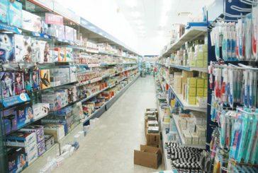 الغذاء والدواء تدعو لمراجعة تسجيل الأدوية لديها قبل استعمالها