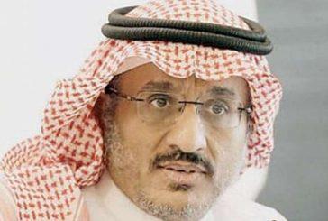 تكليف القاسم رئيساً للهلال الأحمر السعودي