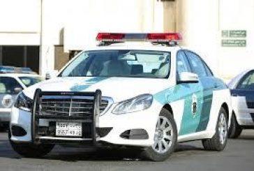 """""""المرور"""": 300 ريال مخالفة لمن ينشغل بـ""""البوكيمون"""" أثناء قيادة السيارة"""