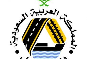 الرياض .. إغلاق طريق الملك فهد من الجنوب للشمال 25 يوماً