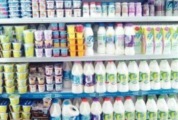 """""""التجارة"""" تحذر شركات الألبان من رفع أسعار منتجاتها"""