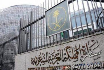 سفارة المملكة لدى فرنسا تدعو المواطنين للبقاء في أماكن إقامتهم بعد هجوم نيس