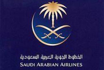 """""""الخطوط السعودية"""" تعلن تعليق جميع رحلاتها إلى تركيا حتى إشعار آخر"""
