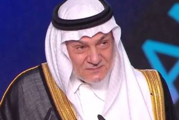 تركي الفيصل في مؤتمر المعارضة الإيرانية: أريد إسقاط النظام.. ومريم رجوي: لتسقط ولاية الفقيه