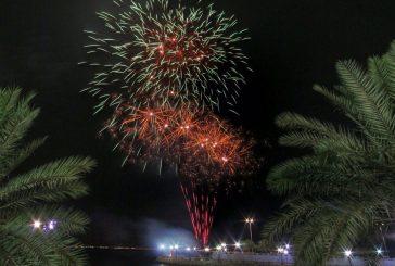 50 ألف طلقة نارية تزين سماء المنطقة الشرقية في 9 مواقع احتفالا بـ (عيد الشرقية 37)