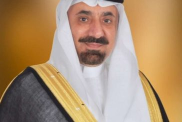 """أمير نجران يوجّه بإلغاء ترقية موظف وإحالته للتحقيق.. """"تجاوزات إدارية"""""""