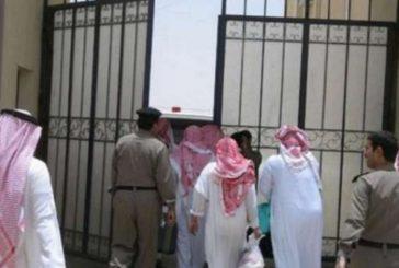 إطلاق سراح 982 سجيناً ممن شملهم العفو بجدة