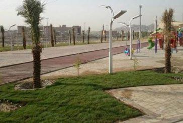300 حديقة عامة بمكة تستقبل الزوار في العيد