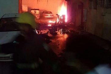 الداخلية تكشف عن منفذي تفجيري المدينة المنورة والقطيف