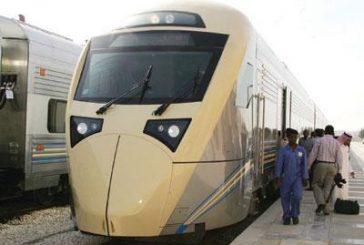 """""""الخطوط الحديدية"""" تعتذر عن تعطل قطار الرياض – الدمام ثاني أيام العيد.. وتعد برد قيمة التذكرة"""