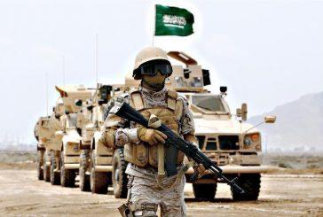 القوات السعودية تتصدى لهجوم حوثي على الحدود.. وتقتل 6 من عناصرهم