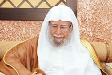 رابطة العالم الإسلامي تدين الاعتداءات الإرهابية في السعودية