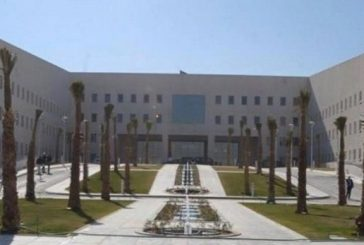 54 مليون ريال لتأثيث مبنى وزارة التعليم الجديد