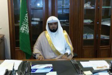 """""""الجراح"""" باشر عمله مديراً لوزارة الشؤون الإسلامية والدعوة والإرشاد بالباحة"""