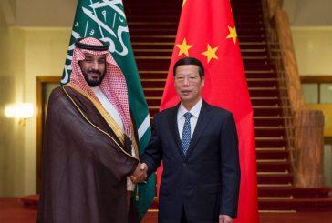 ولي ولي العهد يلتقي في بكين نائب رئيس وزراء الصين