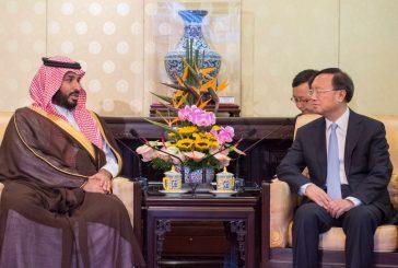 ولي ولي العهد يلتقي مستشار الدولة الصيني ويبحثان عددًا من المسائل ذات الاهتمام المشترك