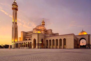 مسجد الفاتح بالبحرين أحد المساجد المرشحة للجائزة عبداللطيف الفوزان لعمارة المساجد